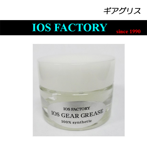 IOS FACTORY Gear grease - Tackle Japan (Online fishing