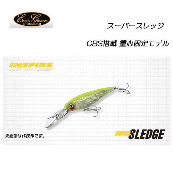 Various Colors New Evergreen Super Sledge