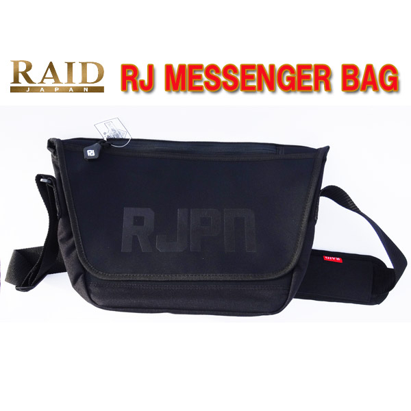 Raid An Rj Messenger Bag Raidan