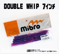 mibro & KTWLURES DOUBLE WHIP 7inch