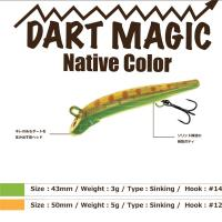 Jackson DART MAGIC Native Color 3g