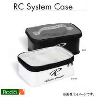 RodioCraft RC System Case  40HF RodioCraft