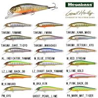 Megabass GREAT HUNTING 70 Flat Side Suspend