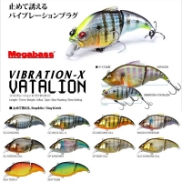 Megabass VIBRATION-X VATALION Slow Floating