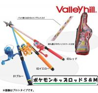 VALLEYHILL POKEMON KIDS ROD