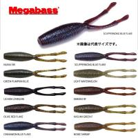 Megabass TK TWISTER 4.5in