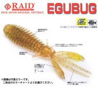 RAID JAPAN EGUBUG 8pcs